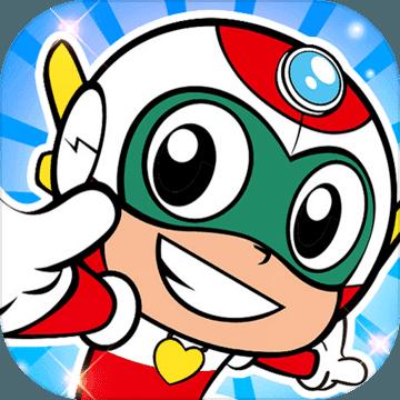 开心超人联盟守护手游v0.9.7.1