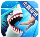 饥饿鲨世界兑换码领取3000钻石版v4.1.2
