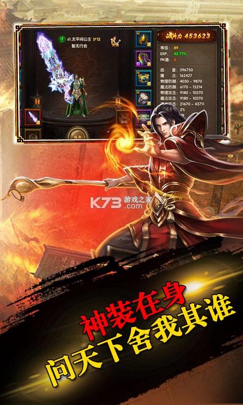 王者战歌 v1.0 定制版 截图