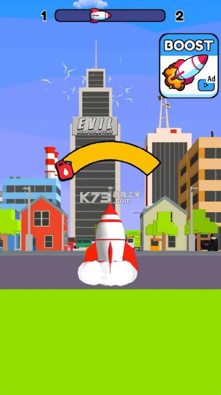 正义小火箭 v1.1.3 金币不减反增版 截图