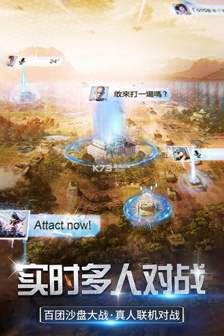 迷你装甲 v1.0.1 无限金砖版 截图