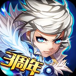 剑魂之刃手游苹果版v5.4.1