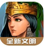模拟帝国2020无限金币破解版v3.0.6