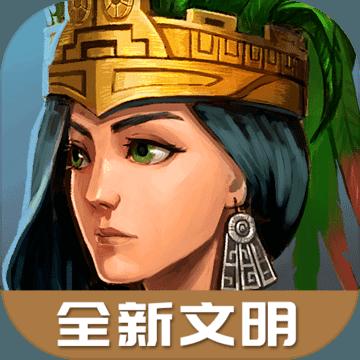 模拟帝国无限钻石存档版v3.0.6
