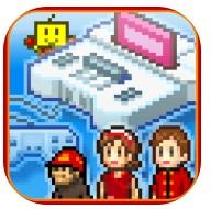 游戏开发物语 v3.00 ios免费版