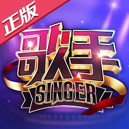 歌手游戏破解版v1.0.0