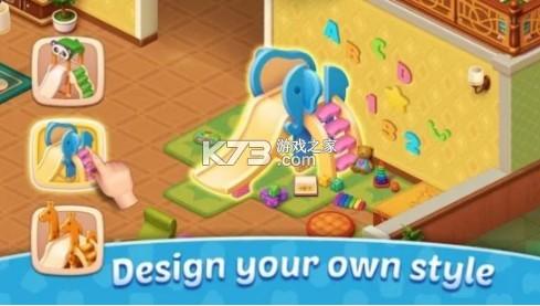 梦想设计家 v1.00.16 游戏 截图
