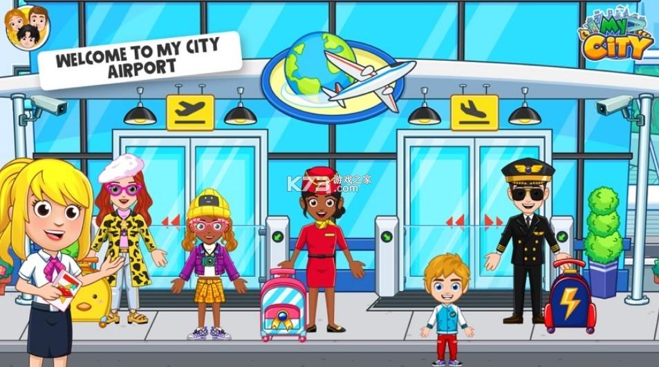 我的城市飞机场 v1.0 游戏 截图