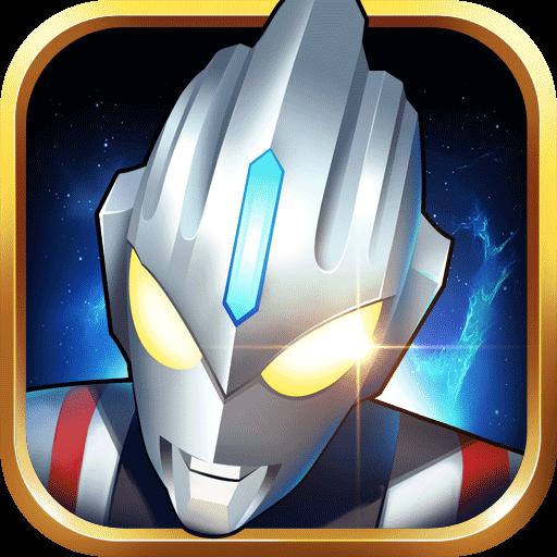 奥特曼之格斗超人无限钻石无限金币版v1.7.7
