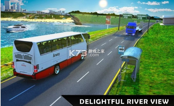 旅游交通巴士 v1.0.12 破解版 截图