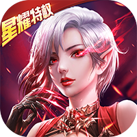 女神联盟2无限体力版v1.0.0