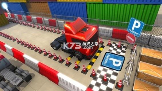 花式停车 v2.0 游戏 截图