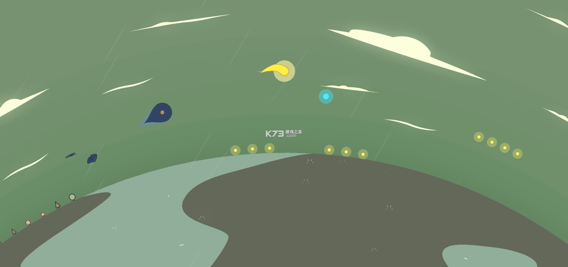 星季 v2.16 禅模式破解版 截图