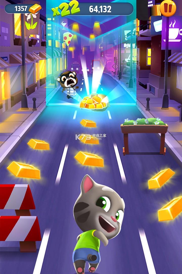 汤姆猫跑酷 v4.7 无限金币无限钻石版 截图