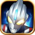 奥特曼之格斗超人gg修改器修改VIP版v1.7.7