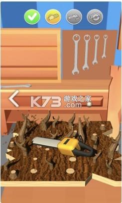 伐木打工人 v1.0.0 游戏 截图