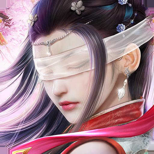 仙梦奇缘 v4.2.9 无限破解版