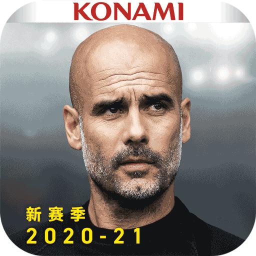 实况球会经理 v4.0.0 网易版