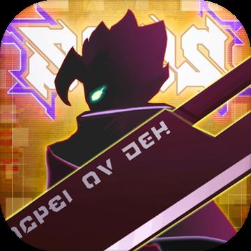 无限贝拉游戏v1.0