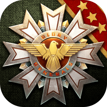 将军的荣耀3破解版v1.0.0
