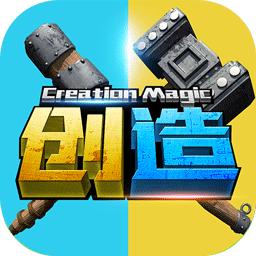 创造与魔法反和谐版v1.0.0280