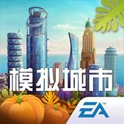 模拟城市我是市长无限金币破解版简体中文版v0.46