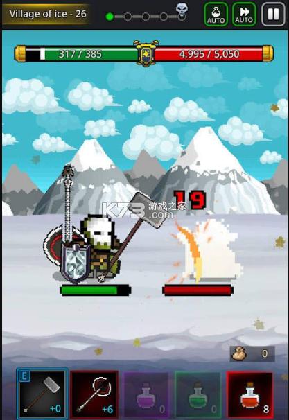 养剑大师 v1.1.7 破解版 截图