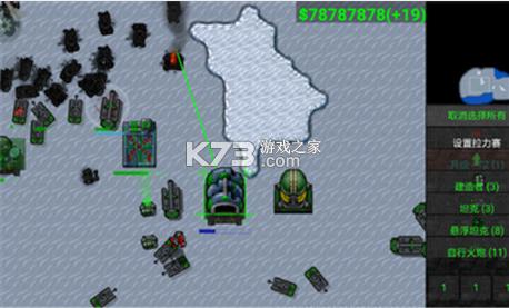 铁锈战争mod超大整合包 v127 破解版 截图