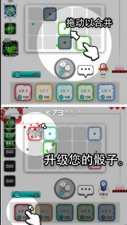 骰子大战 v1.0.1 破解版ios 截图