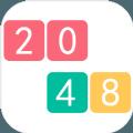 2048奥力给红包版v1.0