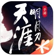 天刀手游燕云台时装联动版v0.0.24.1249