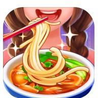 美食小当家游戏无限钻石版iosv1.16.0