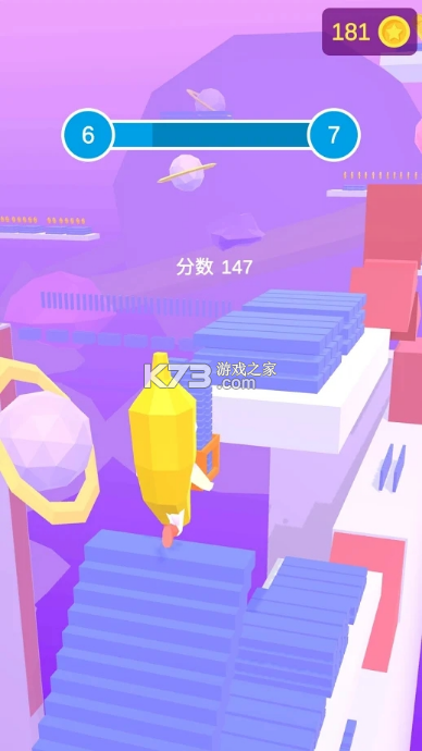 人类堕落世界 v0.0.7 手游 截图