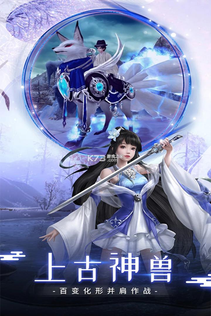 晴空幻想 v1.0 折扣版 截图