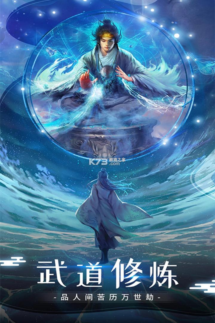 晴空幻想 v1.0 无限元宝版 截图