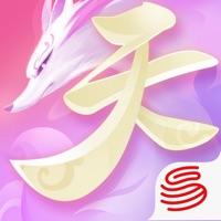 天下手游感恩节特别版v1.1.21