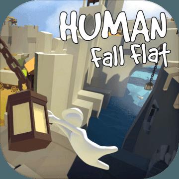 人类跌落梦境mod版v1.2.20