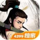 踢飞大侠破解版v1.0