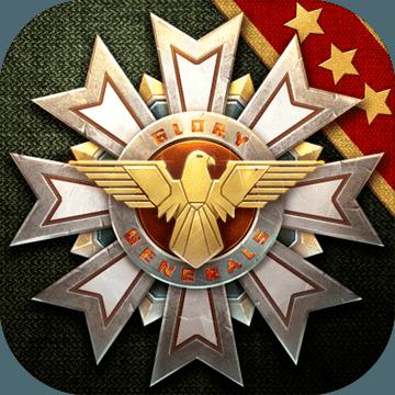 将军的荣耀3 v1.0.6 修改版