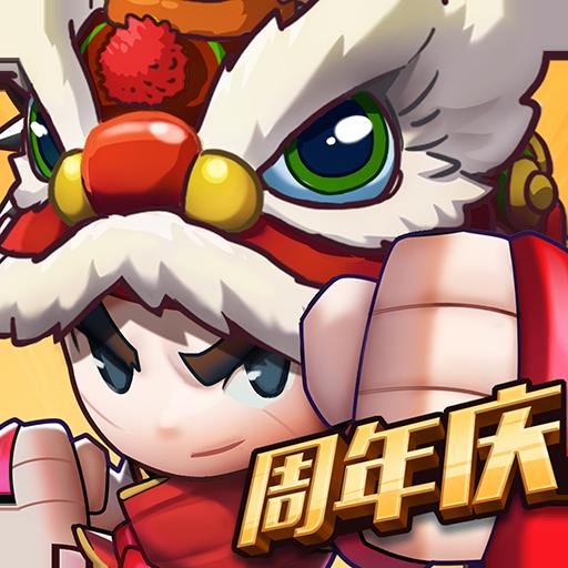 乱斗堂3重生破解版v5.4.5