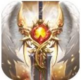 奇迹之剑战神归来腾讯版v1.5.0.1