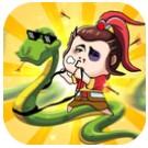 蛇皮操作安卓版v1.0