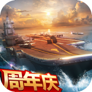 现代海战应用宝版本v1.0.90