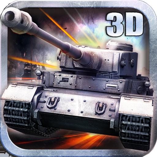 3D坦克争霸2 v1.3.1 游戏破解版