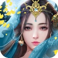 太古封魔录之山海经3d破解版v1.63.1