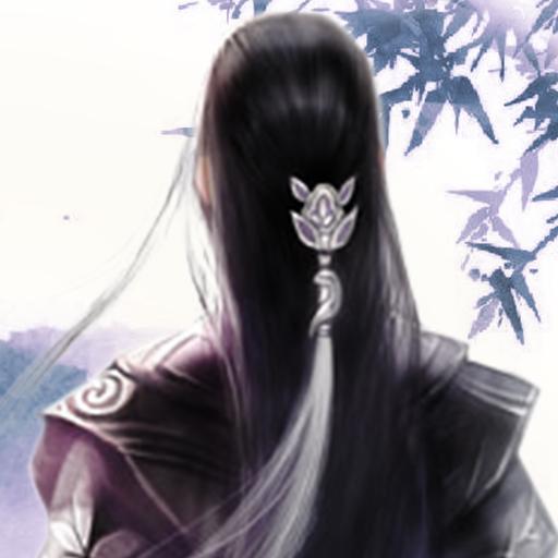 仙侠第一放置破解版百度云v3.6.0
