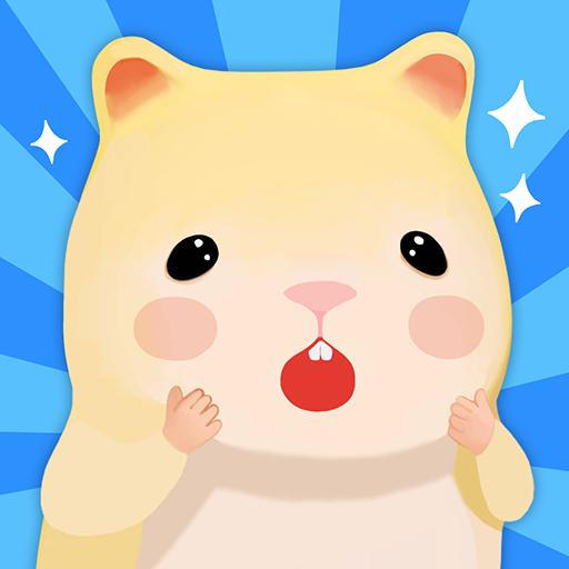 仓鼠村庄 v1.2.3 ios版