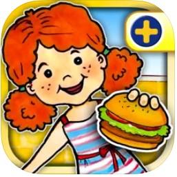 娃娃屋汉堡店游戏v1.3.3