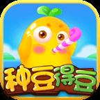 种豆得豆游戏v1.0.1