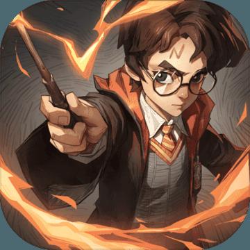 哈利波特魔法觉醒苹果版v1.17423.167649
